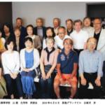 高21化学科 クラス同窓会を開催しました。 令和元年6月8日 阪急グランドビル 百楽天に於いて