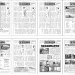 2011年からの会報(PDF)が観れるアーカイブページを作りました。